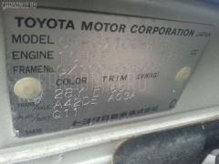 КПП автоматическая Toyota Mark ii GX100 1G-FE Фото 13