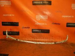 Жесткость бампера TOYOTA MARK II GX100 52081-22010 Переднее