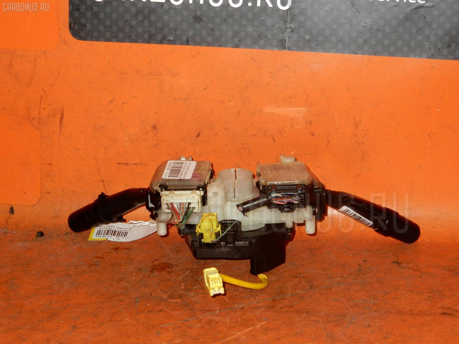 Переключатель поворотов TOYOTA MARK II GX100 Фото 2