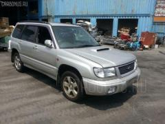 Рычаг SUBARU FORESTER SF5 Фото 4