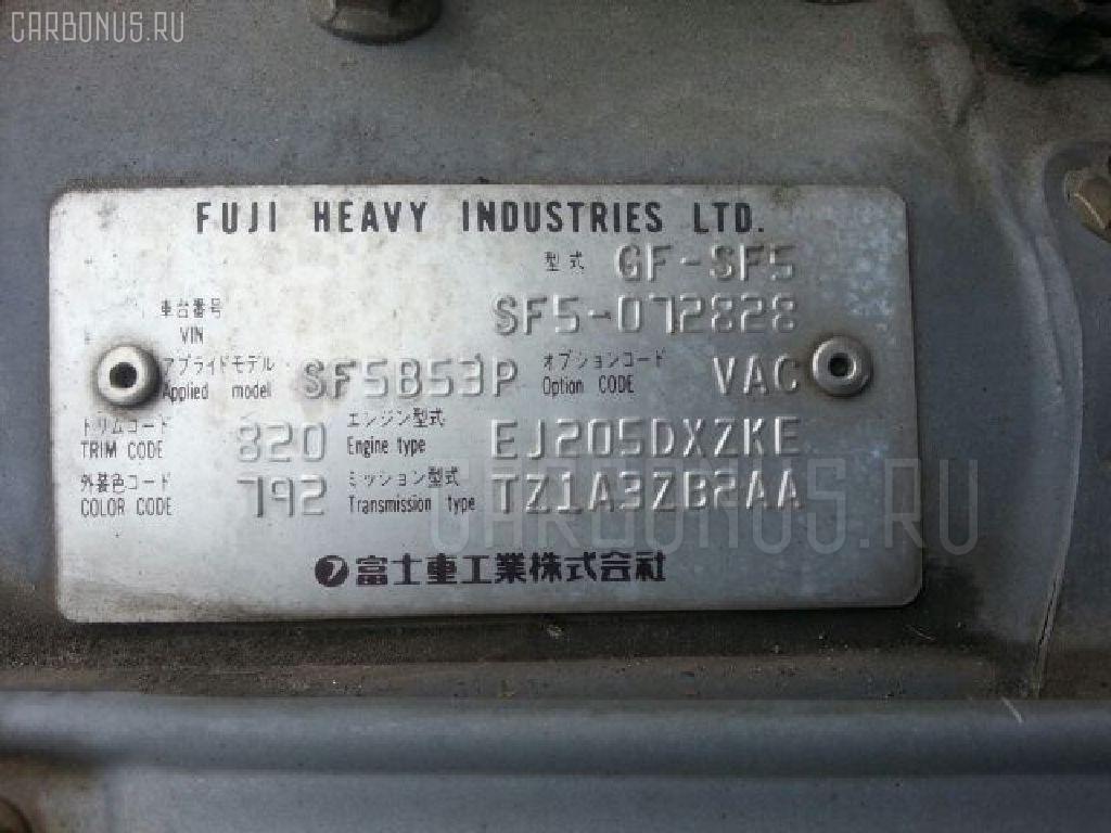 Порог кузова пластиковый ( обвес ) SUBARU FORESTER SF5 Фото 3