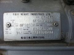 Жесткость бампера SUBARU FORESTER SF5 Фото 3