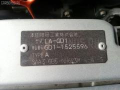 Главный тормозной цилиндр HONDA FIT GD1 L13A Фото 3