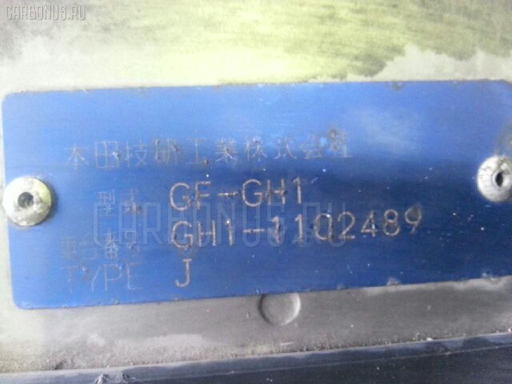 Жесткость бампера HONDA HR-V GH1 Фото 2
