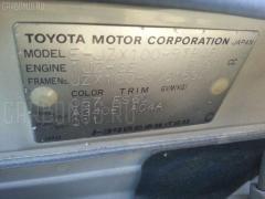 Радиатор печки TOYOTA CHASER JZX100 1JZ-GE Фото 3