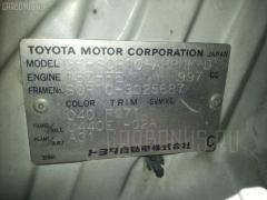 Консоль спидометра Toyota Vitz SCP10 Фото 2
