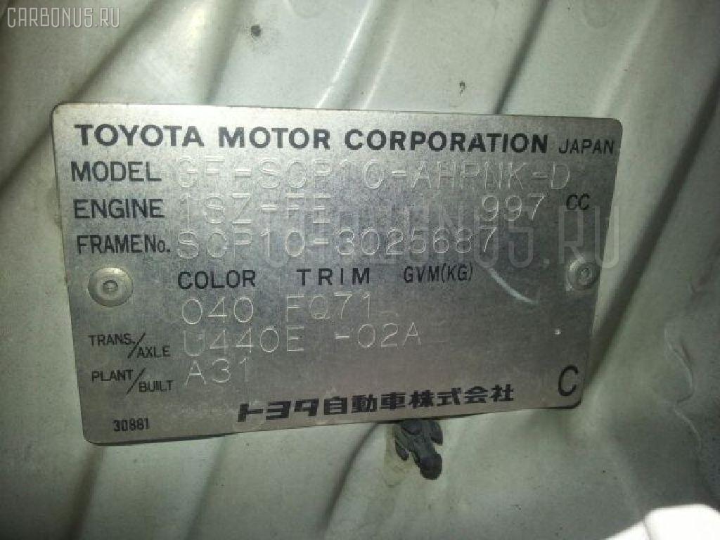 Подставка под аккумулятор TOYOTA VITZ SCP10 Фото 2