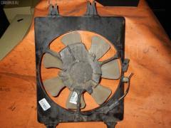 Диффузор радиатора Honda Stepwgn RF2 B20B Фото 2