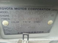Ветровик Toyota Caldina ST210G Фото 7