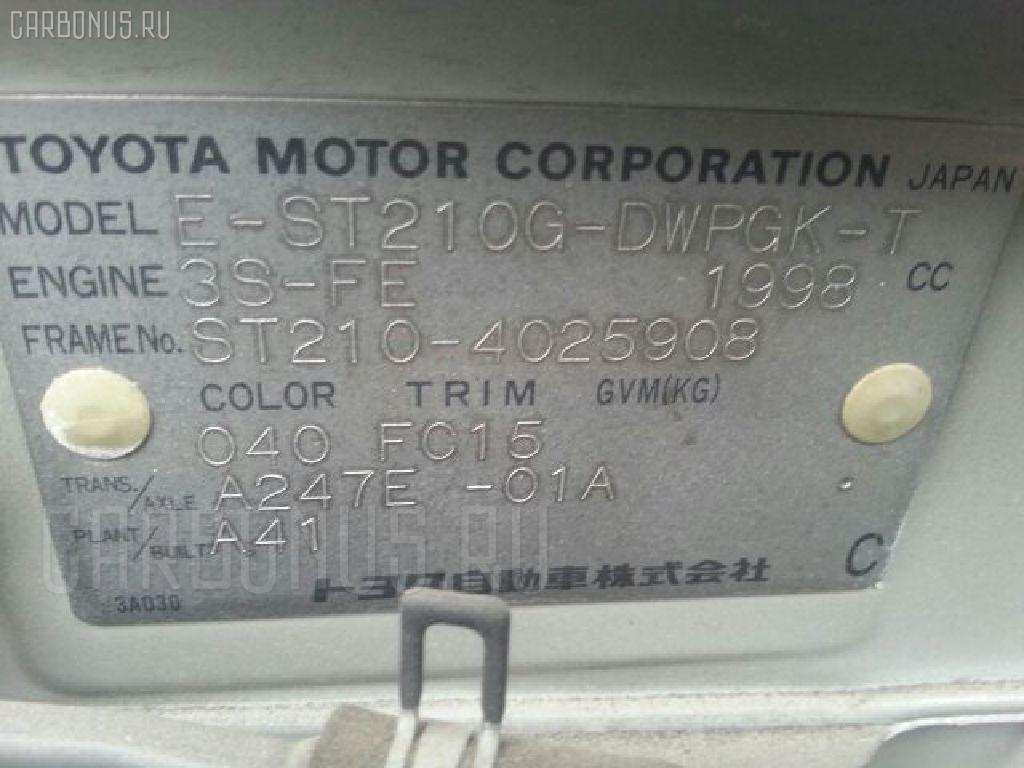 Планка передняя TOYOTA CALDINA ST210G Фото 7