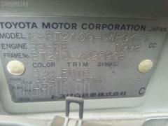 Планка передняя Toyota Caldina ST210G Фото 8