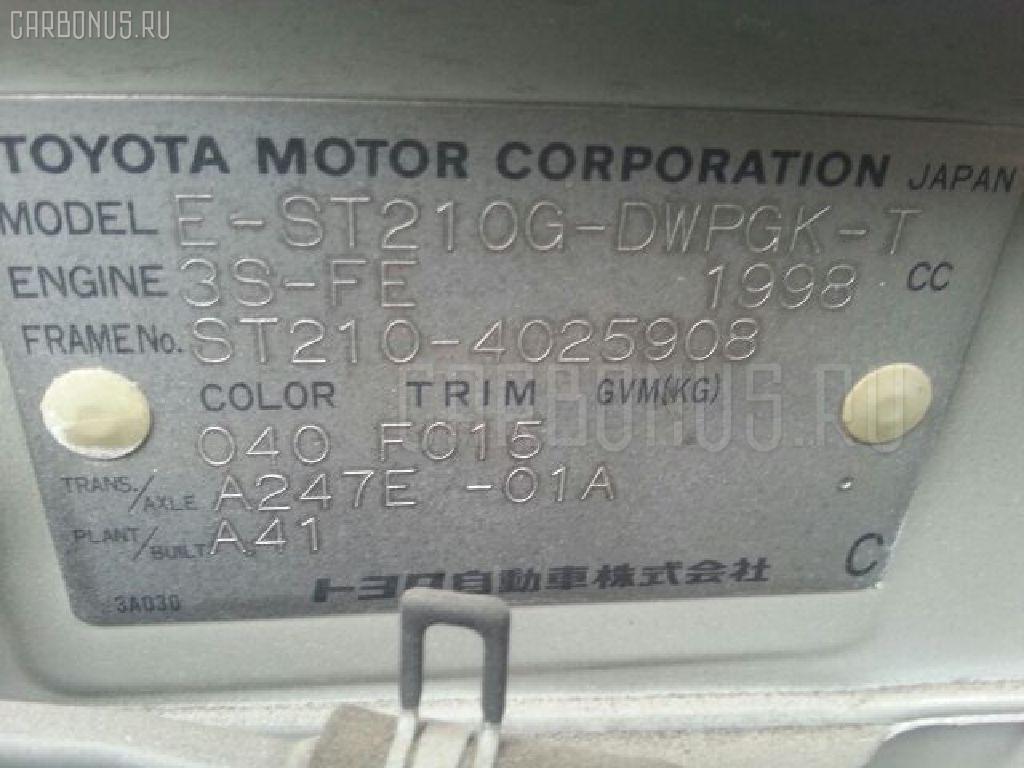 Бачок гидроусилителя TOYOTA CALDINA ST210G 3S-FE Фото 7