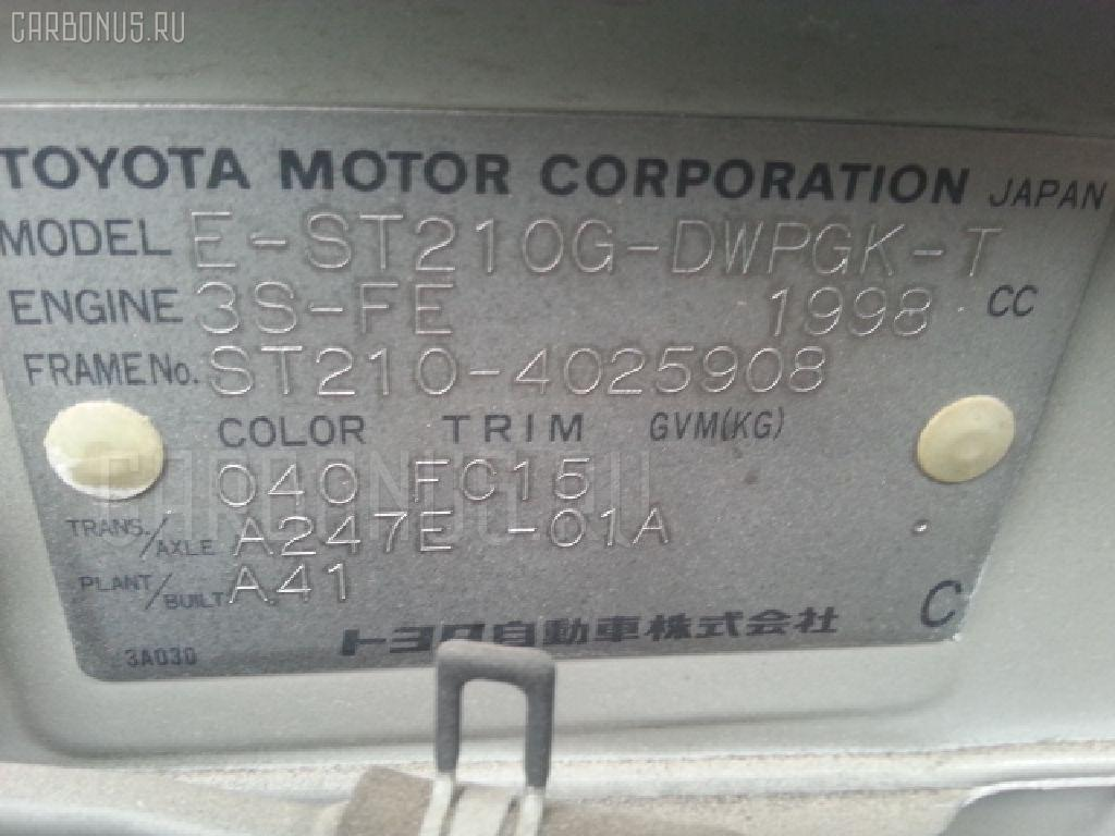 Влагоотделитель TOYOTA CALDINA ST210G 3S-FE Фото 2