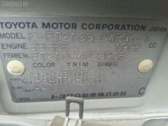 Жесткость бампера TOYOTA CALDINA ST210G Фото 7