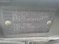 Подушка двигателя TOYOTA CALDINA ST210G 3S-GE Фото 2