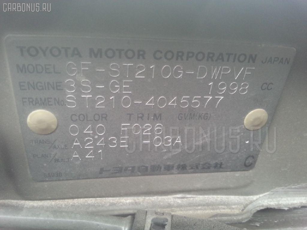 Бачок гидроусилителя TOYOTA CALDINA ST210G 3S-GE Фото 2