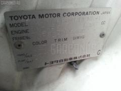 Главный тормозной цилиндр TOYOTA IST NCP60 2NZ-FE Фото 3