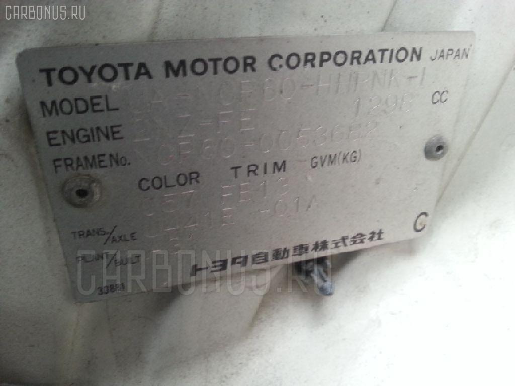 Мотор привода дворников TOYOTA IST NCP60 Фото 2