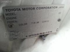 Антенна Toyota Ist NCP60 Фото 2