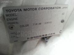 Подставка под аккумулятор TOYOTA IST NCP60 Фото 2
