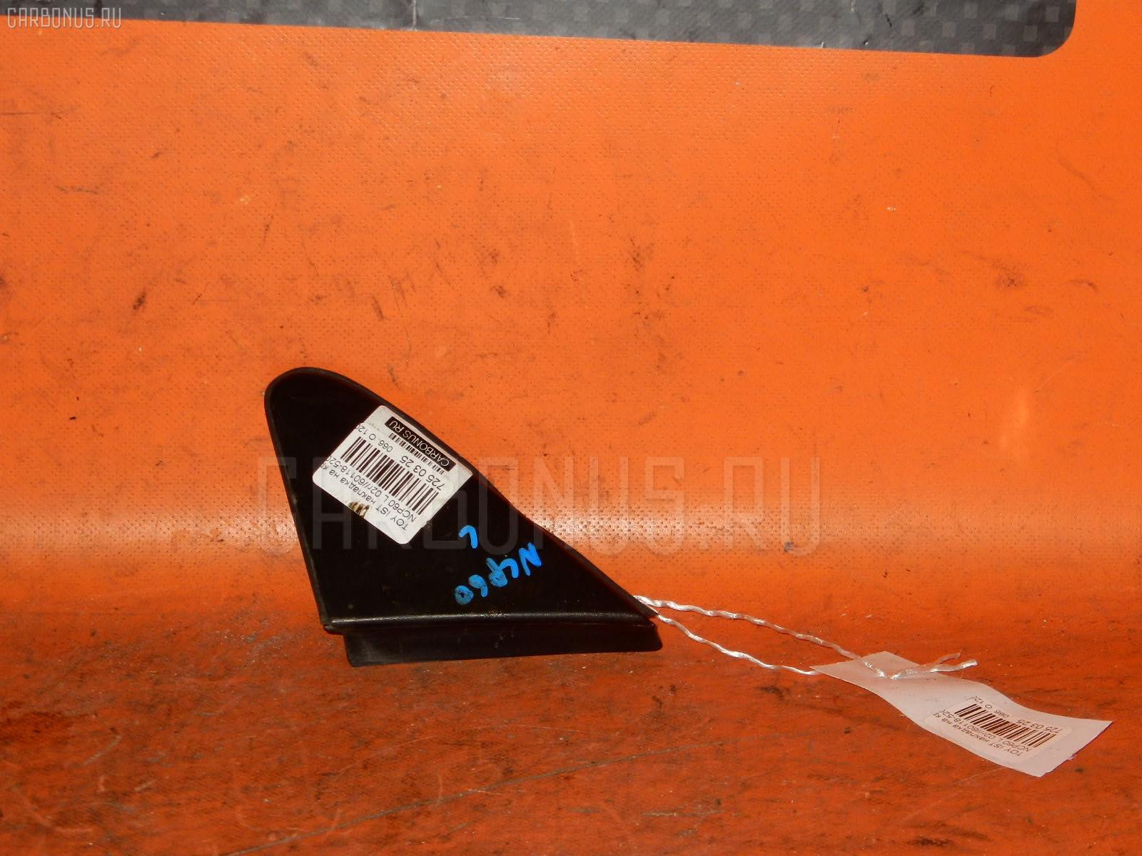 Накладка на крыло TOYOTA IST NCP60 Фото 1