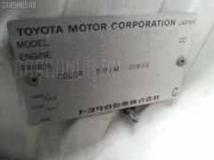 Накладка на крыло Toyota Ist NCP60 Фото 2