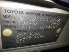 Жесткость бампера TOYOTA CHASER JZX100 Фото 2