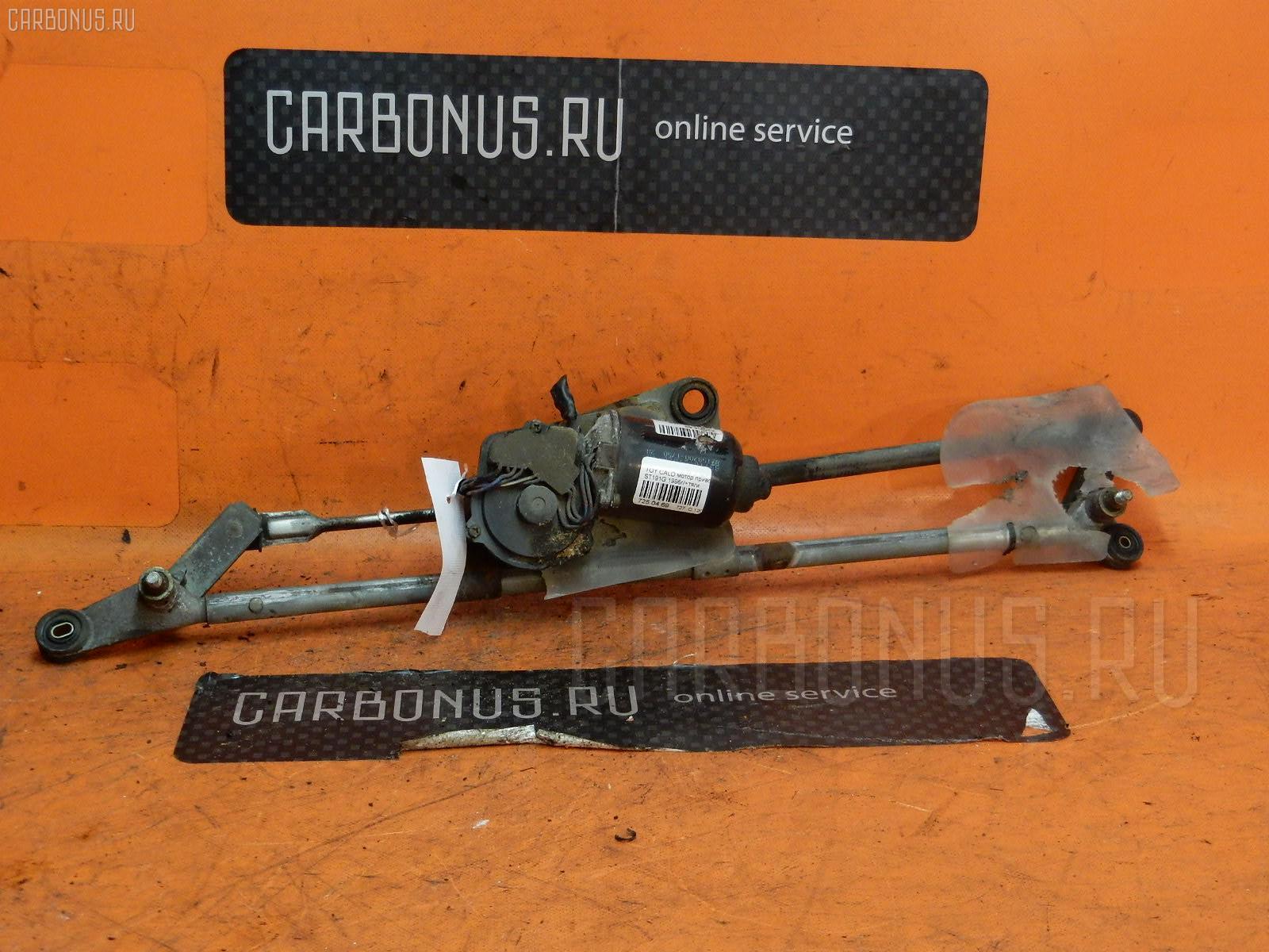 Мотор привода дворников TOYOTA CALDINA ST191G. Фото 1