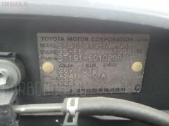 Тяга реактивная Toyota Caldina ST191G Фото 2