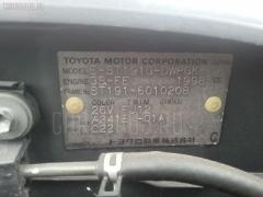 Ремень безопасности TOYOTA CALDINA ST191G 3S-FE Фото 2