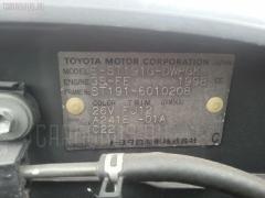 Ветровик Toyota Caldina ST191G Фото 2