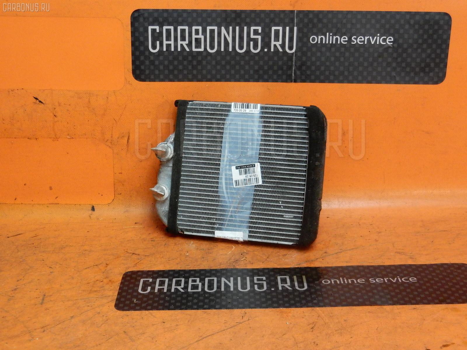 Радиатор печки TOYOTA CALDINA ST191G 3S-FE. Фото 3