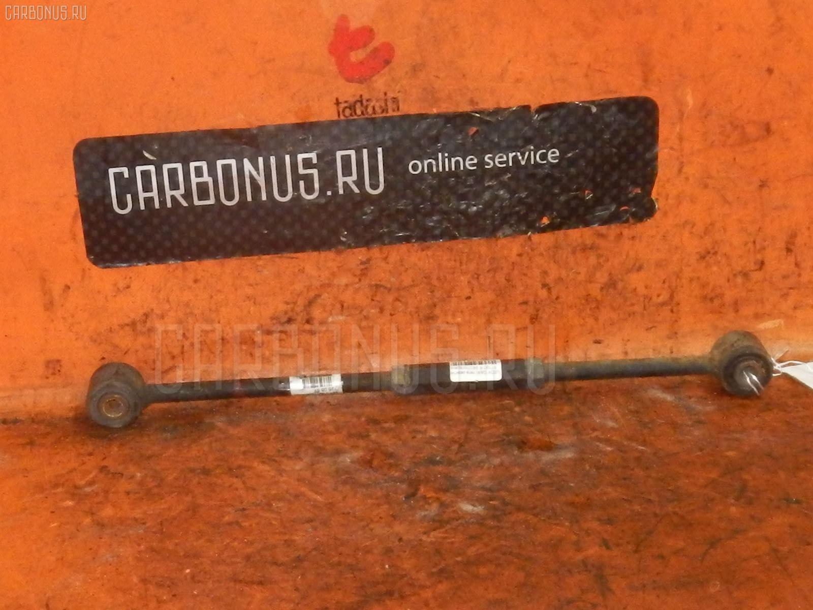 Тяга реактивная TOYOTA CARINA ST190. Фото 1