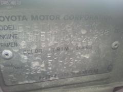 Блок управления климатконтроля Toyota Carina ST190 4S-FE Фото 2