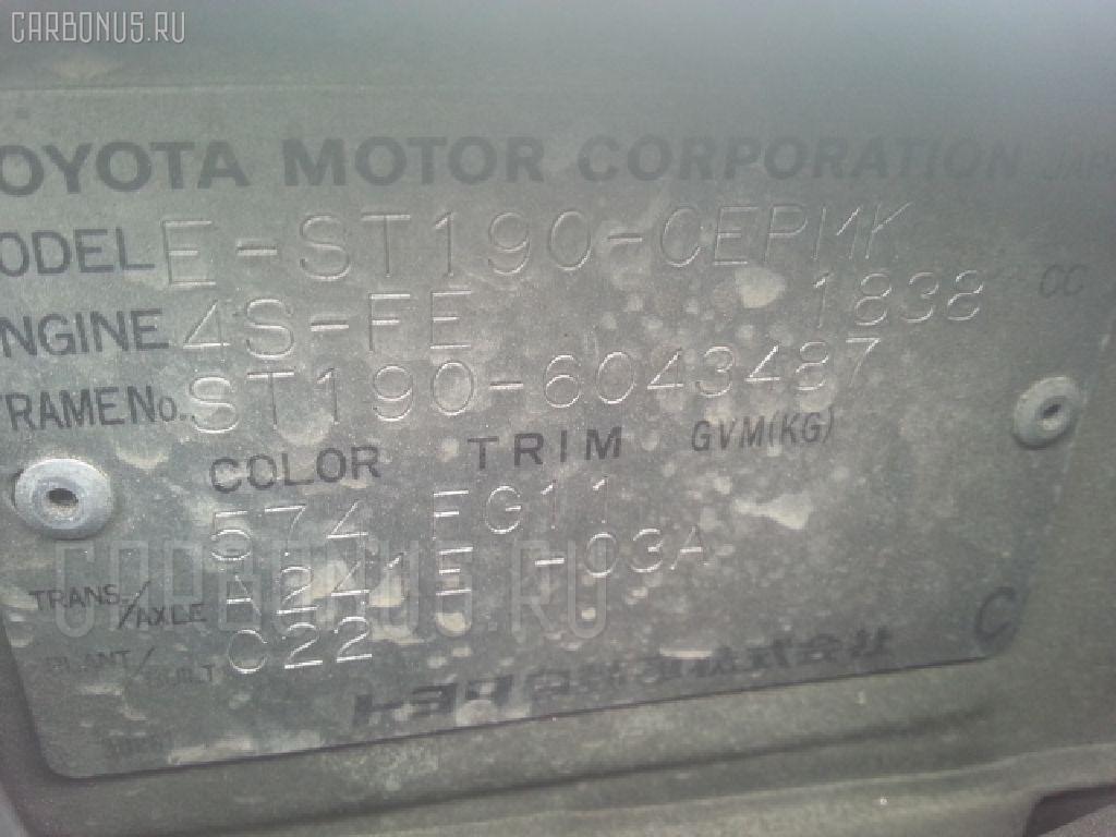 Ремень безопасности TOYOTA CARINA ST190 4S-FE Фото 2