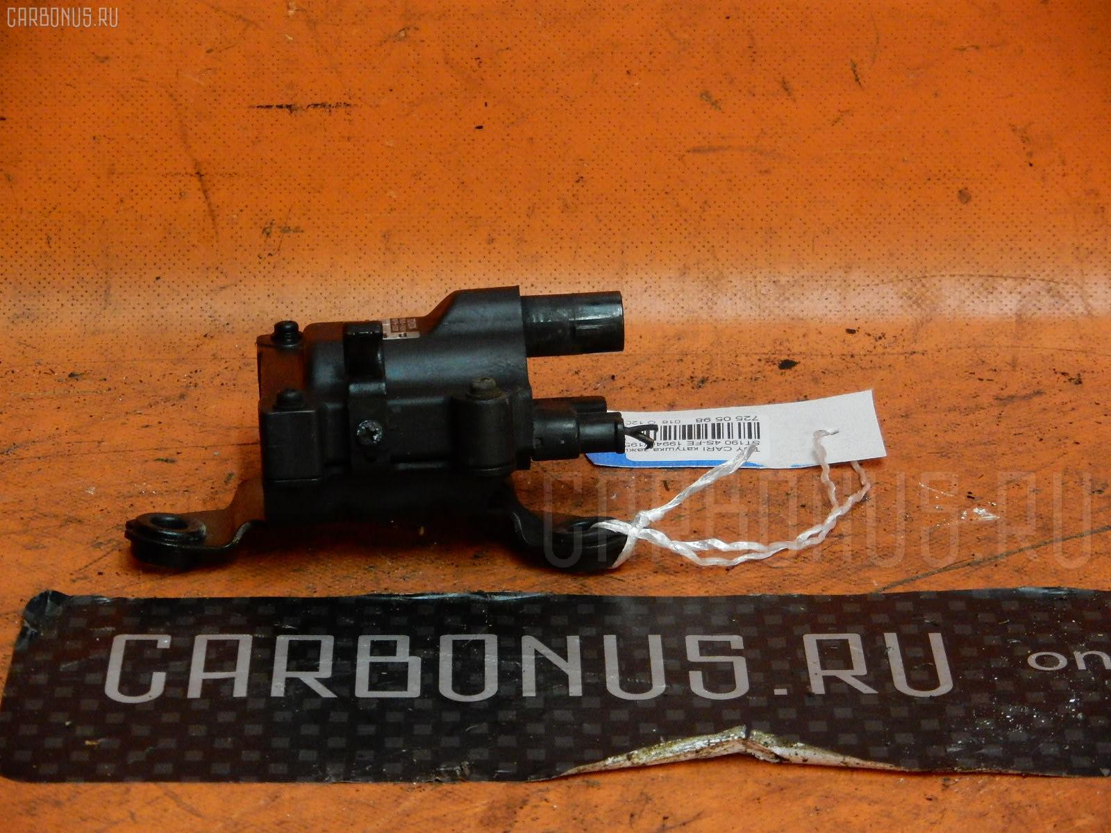 Катушка зажигания TOYOTA CARINA ST190 4S-FE. Фото 2