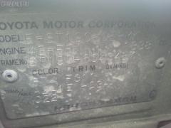 Влагоотделитель Toyota Carina ST190 4S-FE Фото 4