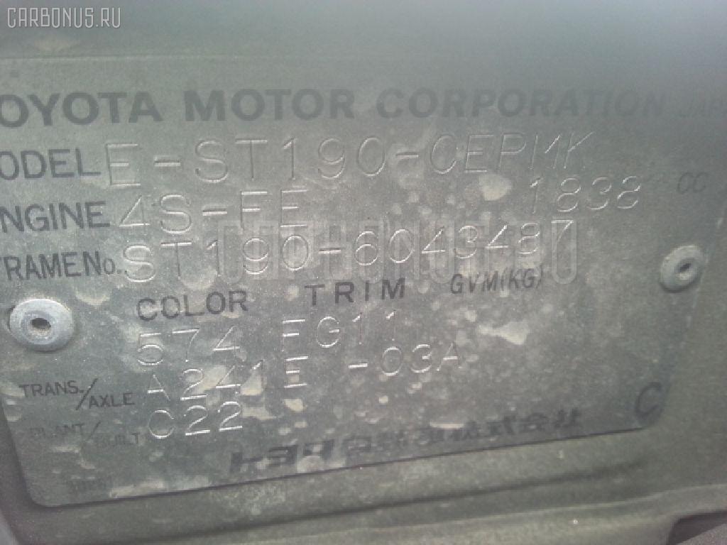 Шланг кондиционера TOYOTA CARINA ST190 4S-FE Фото 4