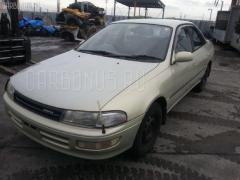 Шланг кондиционера Toyota Carina ST190 4S-FE Фото 8