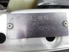Ремень безопасности Honda Inspire UA2 G25A Фото 2