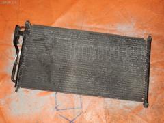 Радиатор кондиционера HONDA INSPIRE UA2 G25A Фото 2