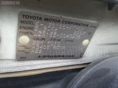 Мотор привода дворников Toyota Crown JZS155 Фото 2