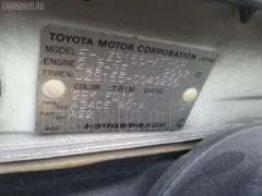 Консоль спидометра Toyota Crown JZS155 Фото 2