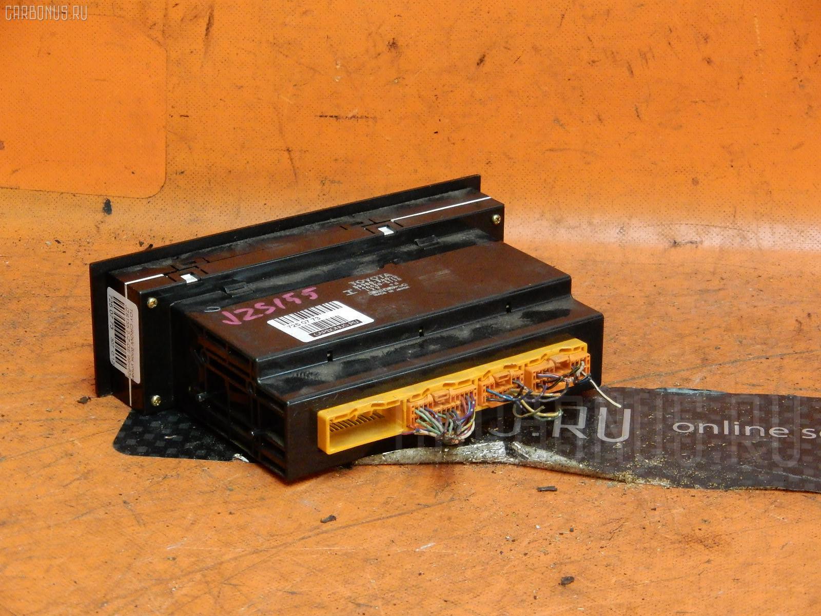 Блок управления климатконтроля TOYOTA CROWN JZS155 2JZ-GE Фото 1
