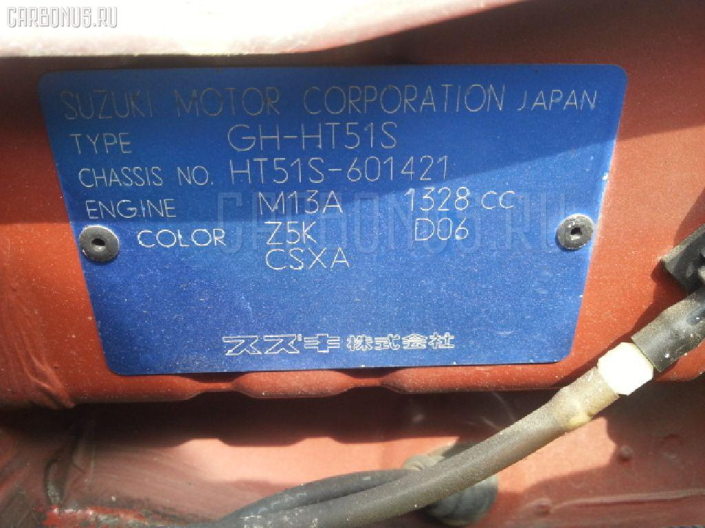 Крыло переднее SUZUKI SWIFT HT51S Фото 2