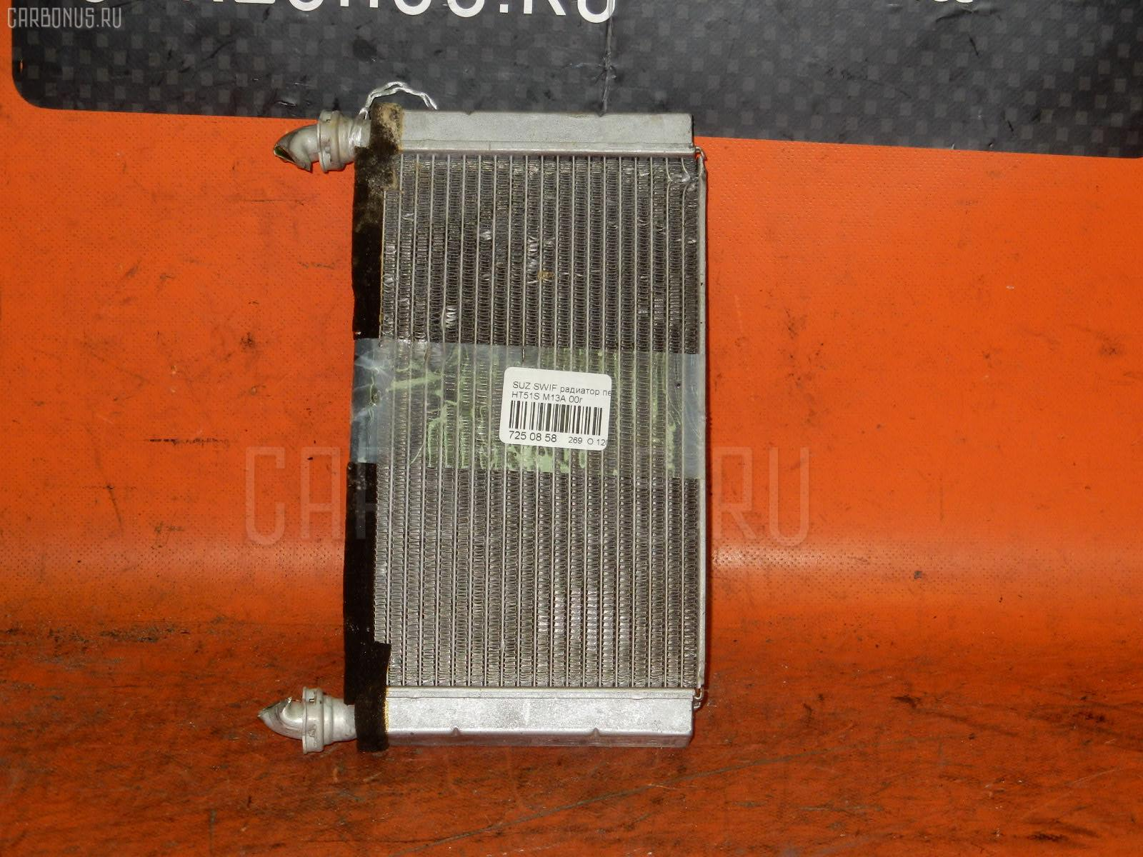 Радиатор печки SUZUKI SWIFT HT51S M13A. Фото 7
