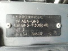 Шланг кондиционера Honda Hr-v GH3 D16A Фото 2