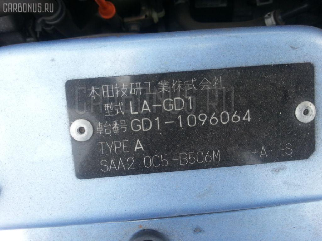 Радиатор печки HONDA FIT GD1 L13A Фото 2