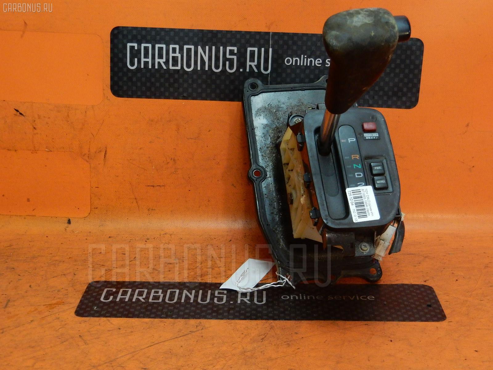 Ручка КПП Toyota Caldina ST195G Фото 1
