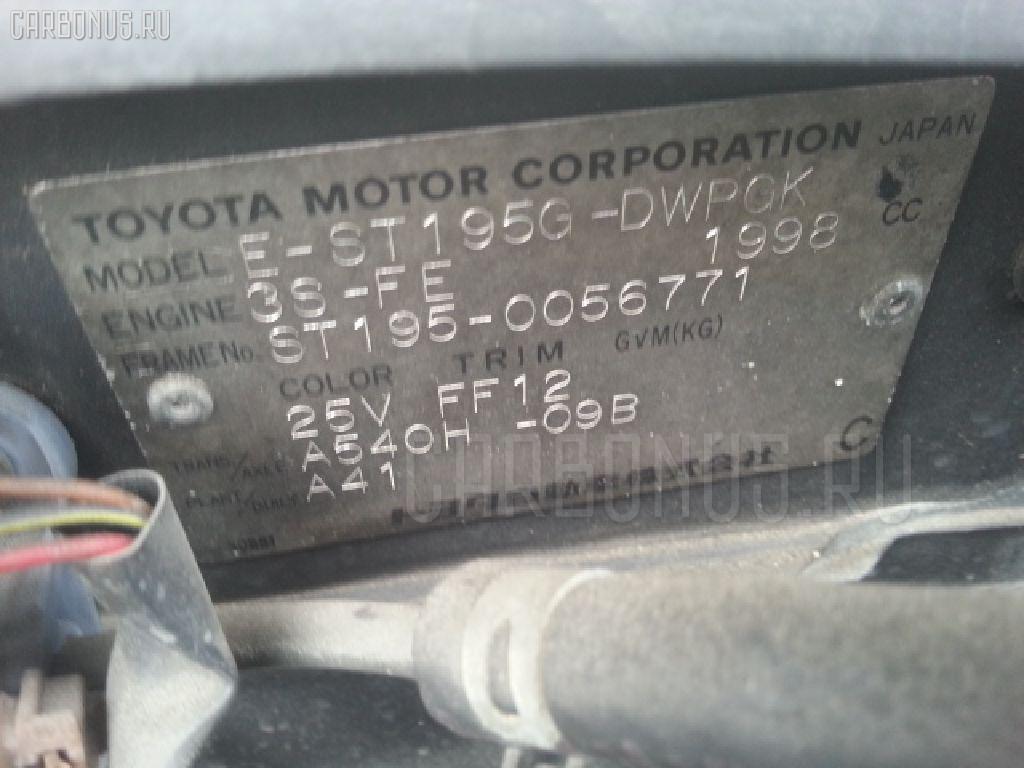 Бачок гидроусилителя TOYOTA CALDINA ST195G 3S-FE Фото 2
